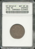 """1804 1/2 C Plain 4, No Stems VF 20 Brown ANACS. Mintage: 1,055,312. The latest Coin World """"Trends"""" price is $1..."""