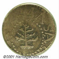 1652 1CL Pine Tree Threepence VF 25 PCGS. No Pellets. Noe-36. 15.7 grams. This lavender-charcoal example was struck some...