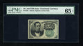 Fractional Currency:Fifth Issue, Fr. 1264 10c Fifth Issue PMG Gem Uncirculated 65 EPQ. A very niceexample of this scarcer green back Meredith note that is e...