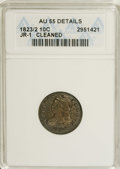 Bust Dimes: , 1823/2 10C Small E's--Cleaned--ANACS. AU55 Details. JR-1, R.3. Star7 points to the upper part of the curl, and star 13 is ...