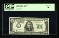 Fr. 2201-G $500 1934 Federal Reserve Note. PCGS About New 50. A lone centerfold prevents this solidly margined piece fro...
