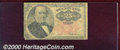 Fractional Currency: , 1874-1876, 25c Fifth Issue, Walker, Fr-1308, Good. Heavily circ...