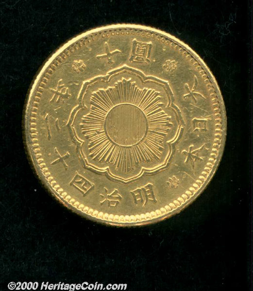World An Gold 10 Yen Meiji 32 1899 Radiant Sun