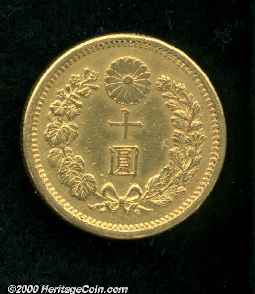 An Gold 10 Yen Meiji 32 1899 Radiant Sun And Date Value Lot 5311 Heritage Auctions