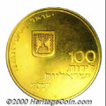 Israel, The Ray Epstein Collection, Freedom (Let My People Go) gold 100 lirot 1971, Small Menorah with date and value/St...