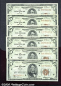 A Cut Sheet of Six 1929 $5 Federal Reserve Bank Notes (Dallas), Fr-1850-K, all Choice CU to Gem CU quality. All of the n...