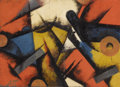 Fine Art - Painting, European:Modern  (1900 1949)  , LUIBOV POPOVA (Russian 1889-1924). Untitled. Oil and gouacheon paper. 11 x 8-7/8 inches (27.9 x 22.6 cm). Initialed low...
