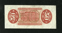 Fr. 1357aSP Narrow Margin Back 50c Third Issue Justice Extremely Fine. This is an excellent example of this narrow margi...