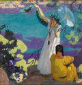 Fine Art - Painting, European:Modern  (1900 1949)  , EMILE AUBRY (French 1880-1964). La Calanque d'Emeraude. Oil on board. 12-1/2 x 12 inches (31.8 x 30.5 cm). Signed at low...