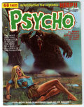 Bronze Age (1970-1979):Horror, Psycho #2 (Skywald, 1971) Condition: NM....