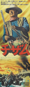"""Movie Posters:Western, Chisum (Warner Brothers, 1970). Japanese STB (20"""" X 58"""")...."""
