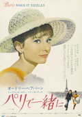 "Movie Posters:Romance, Paris When it Sizzles (Paramount, R-1972). Japanese B2 (20"" X29"")...."