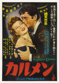 """Movie Posters:Drama, The Loves of Carmen (Columbia, 1948). Japanese B2 (20"""" X 29"""")...."""