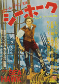 "Movie Posters:Adventure, The Sea Hawk (Warner Brothers, Early 1950s). First Japanese B2Post-War Release (20"" X 29"")...."