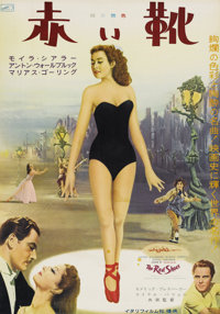 """The Red Shoes (Eagle Lion, 1948). Japanese B2 (20"""" X 29"""")"""