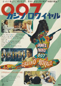 "Movie Posters:James Bond, Casino Royale (Columbia, 1967). Japanese B2 (20"" X 29"")...."