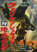 "Movie Posters:Horror, Frankenstein Conquers the World (Toho, 1965). Japanese B2 (20"" X29"")...."
