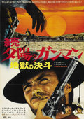 """Movie Posters:Western, The Good, the Bad, and the Ugly (United Artists, 1968). Japanese B2 (20"""" X 29"""")...."""
