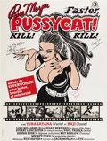 "Movie Posters:Adult, Faster, Pussycat! Kill! Kill! (Eve Productions, R-1985). FrenchGrande (47"" X 63"")...."
