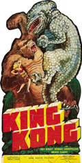 Movie Posters:Horror, King Kong (RKO, 1933). Jigsaw Puzzle (150 Pieces). . ...