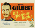 "Movie Posters:Drama, His Glorious Night (MGM, 1929). Title Lobby Card (11"" X 14"")...."