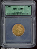 Additional Certified Coins: , 1850 $5