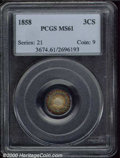 1858 3CS MS 61 PCGS. The effulgent rainbow target toning that blankets both sides gives this coin the eye appeal of a si...