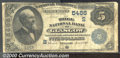 National Bank Notes:Kentucky, Trigg National Bank of Glasgow, KY, Charter #5486. 1882 $5 Seco...