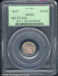 1837 H10C No Stars MS 62 PCGS. An important first-year example, the surfaces are bathed in original, mottled champagne a...