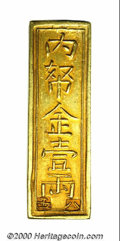 World Coins & Currency: , Annam, Tu Duc 1 Lang gold bar ND (1848-83), KM-Sch.391, XF ...