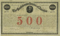 Confederate Notes:Group Lots, Ball 15 Cr. 3A $500 1861 Bond Fine. This $500 bond with serialnumber 171 was issued at Richmond, but according to Ball, ser...