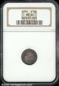 Early Half Dimes: , 1794 H10C
