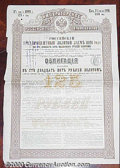 Stocks, Bonds And Checks: , Imperial Government of Russia, Gold Loan, 1889, Tan-Mustard and...
