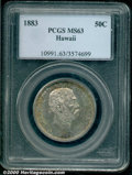 Coins Of Hawaii: , 1883 50C HAWAII