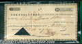 Miscellaneous:Republic of Texas Notes, $16, The Treasurer of the State of Texas, Houston, 11/10/1837, ...