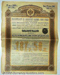 Stocks, Bonds And Checks: , Russia. Imperial Government of Russia Gold Loan of 1896, Brown-...