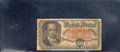 Fractional Currency: , 1874-1876 50c Fifth Issue, Crawford, Fr-1380, VG. Well circulat...