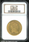 Early Eagles: , 1801 $10
