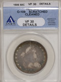 Early Half Dollars, 1806 50C Pointed 6, No Stem--Cleaned, Scratched--ANACS. VF30Details. O-109. Mintage: 839,576. Numismedia Wsl. Price for N...