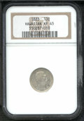 Coins Of Hawaii: , 1883 10C HAWAII