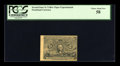 Fractional Currency:Second Issue, 5c Second Issue Experimental PCGS Choice About New 58....