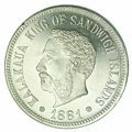 Coins Of Hawaii: , 1881 5C HAWAII