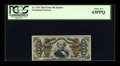 Fractional Currency:Third Issue, Fr. 1333 50c Third Issue Spinner PCGS Choice New 63PPQ....