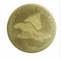 1858 Flying Eagle Cent, Judd-192, Pollock-235, R.5, PR 66 NGC. A Flying Eagle pattern with the adopted design on the obv...