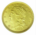 Early Quarter Eagles: , 1832 $2 1/2