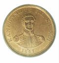 Coins Of Hawaii: , 1847 1C HAWAII, RD