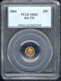 California Fractional Gold: , 1864 25C BG-735