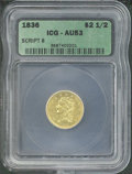 Additional Coins: , 1836 $2 1/2 Quarter Eagle AU 53 ICG. Script 8. A typical, slig...