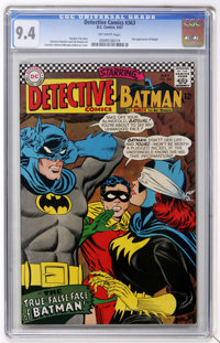 Detective Comics #363 (DC, 1967) CGC NM 9.4 Off-white pages