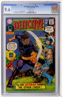 Detective Comics #370 (DC, 1967) CGC NM+ 9.6 Off-white pages